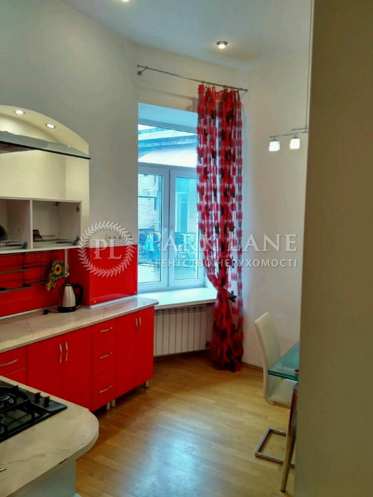 Квартира ул. Пушкинская, 43в, Киев, Z-215634 - Фото 12