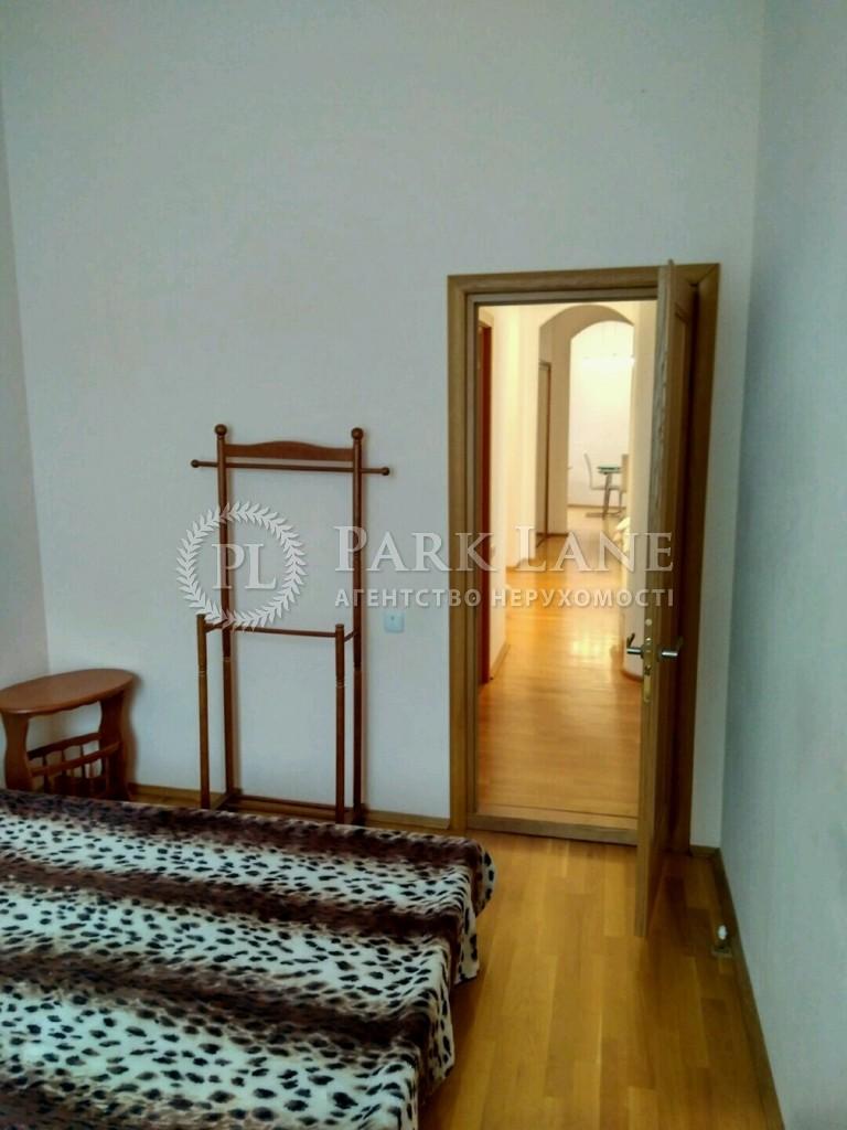 Квартира ул. Пушкинская, 43в, Киев, Z-215634 - Фото 7