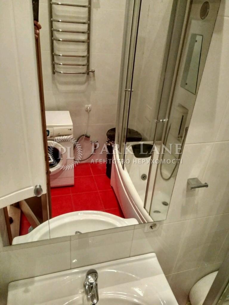 Квартира ул. Пушкинская, 43в, Киев, Z-215634 - Фото 15