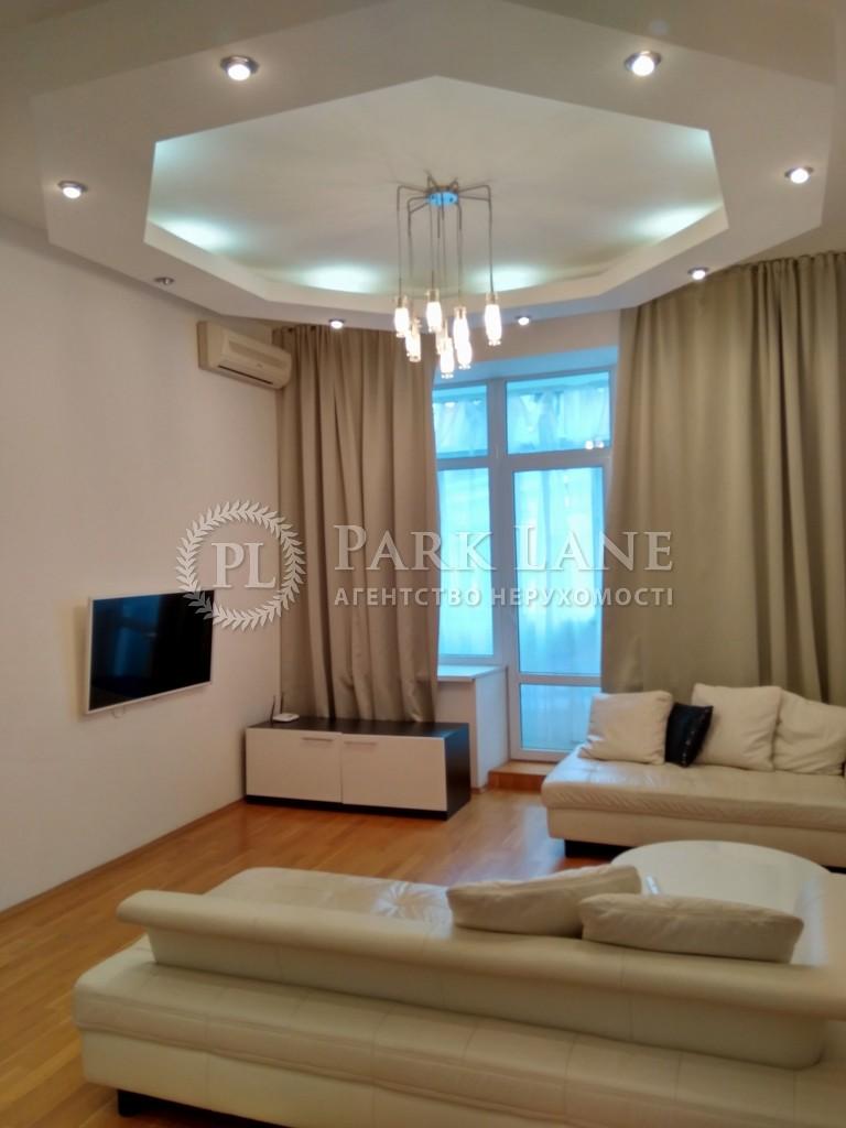 Квартира ул. Пушкинская, 43в, Киев, Z-215634 - Фото 3