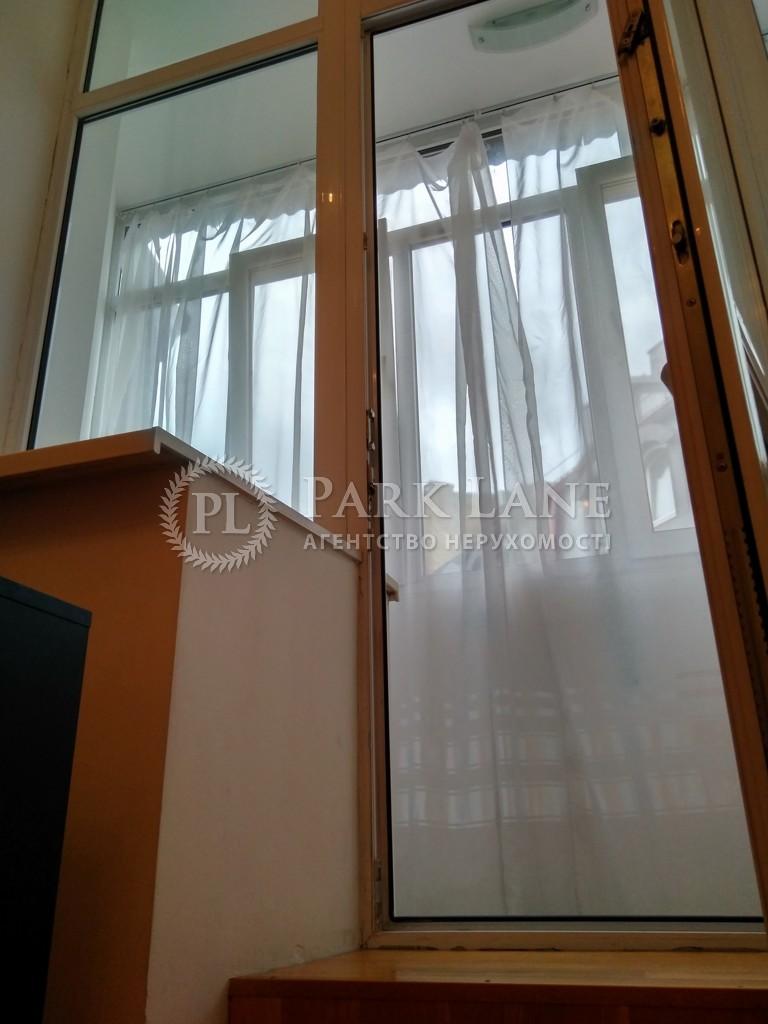 Квартира ул. Пушкинская, 43в, Киев, Z-215634 - Фото 22