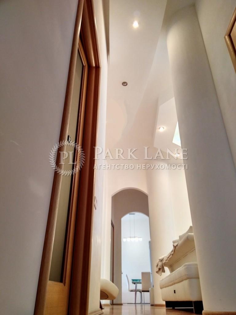 Квартира ул. Пушкинская, 43в, Киев, Z-215634 - Фото 20