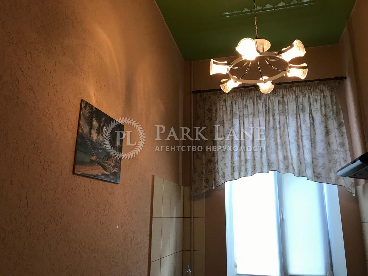 Квартира вул. Саксаганського, 12б, Київ, R-11000 - Фото 11