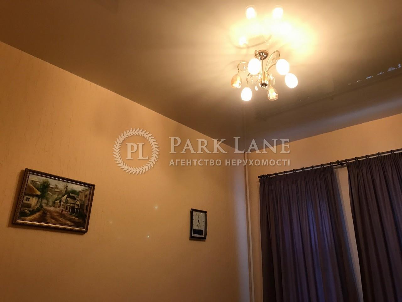 Квартира вул. Саксаганського, 12б, Київ, R-11000 - Фото 6