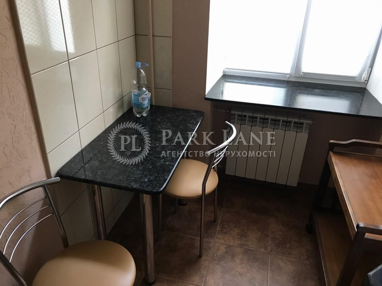 Квартира вул. Саксаганського, 12б, Київ, R-11000 - Фото 10