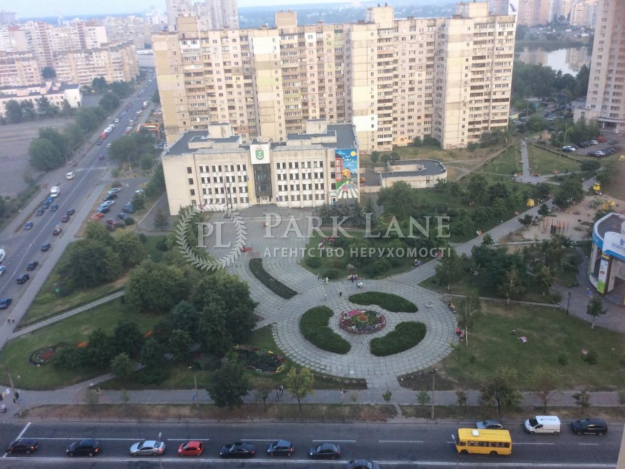 Квартира ул. Драгоманова, 40ж, Киев, X-36074 - Фото 38