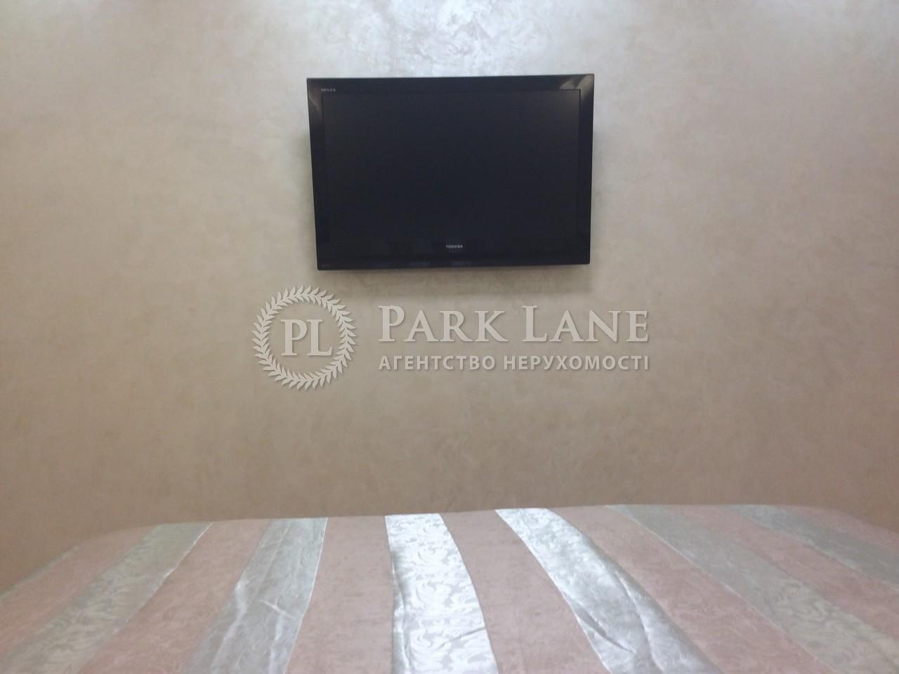 Квартира ул. Драгоманова, 40ж, Киев, X-36074 - Фото 12