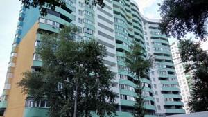Коммерческая недвижимость, K-25300, Харьковское шоссе, Днепровский район