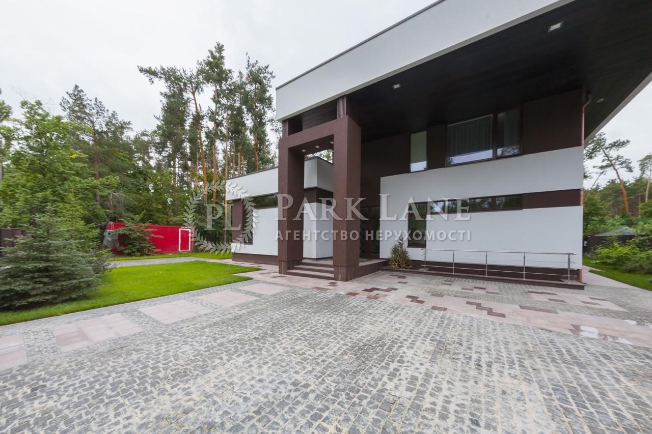Дом B-95370, Козин (Конча-Заспа) - Фото 2