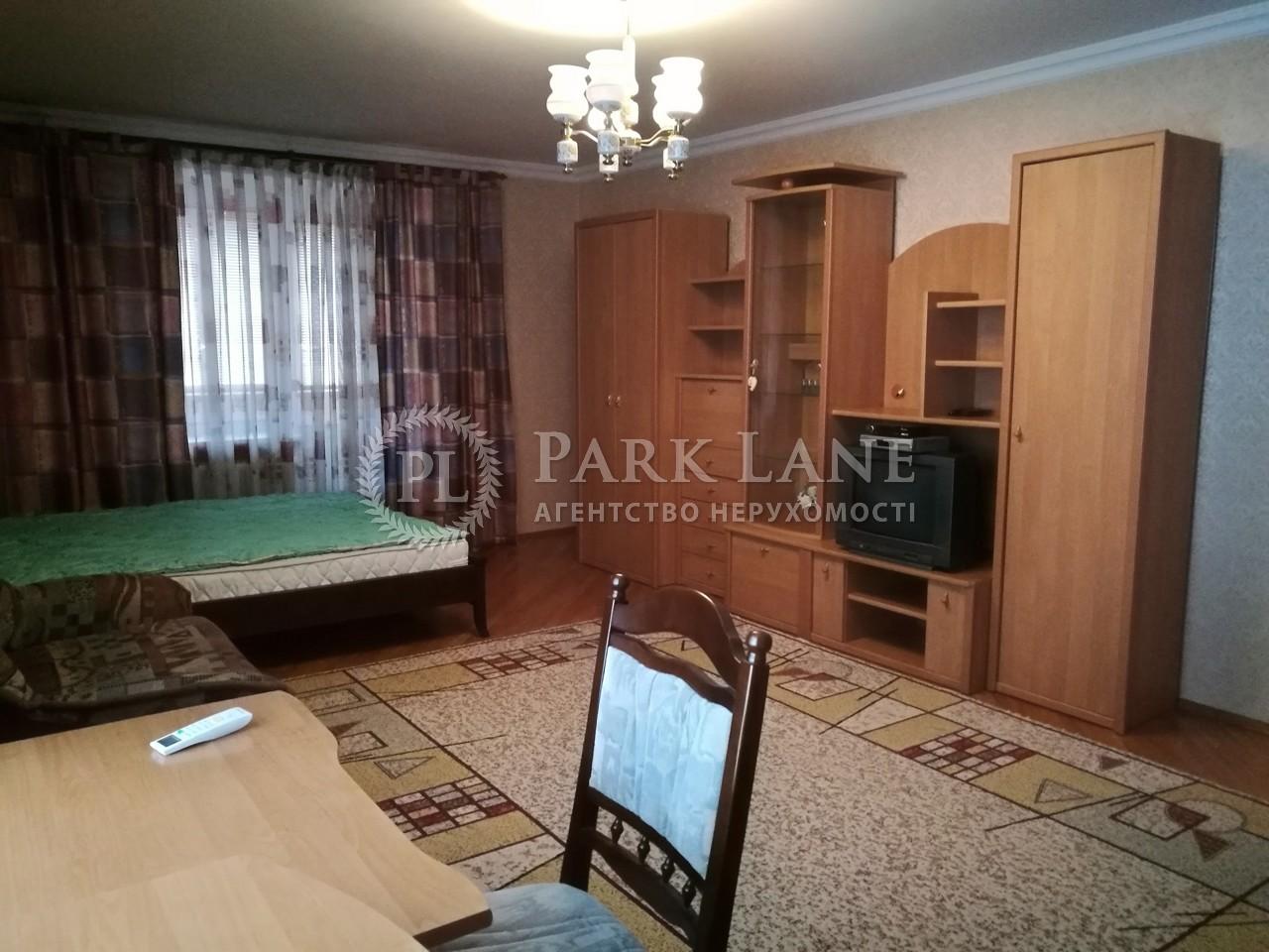 Квартира ул. Драгомирова Михаила, 2, Киев, Z-159978 - Фото 5