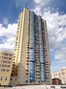 Квартира B-98398, Харківське шосе, 19б, Київ - Фото 1