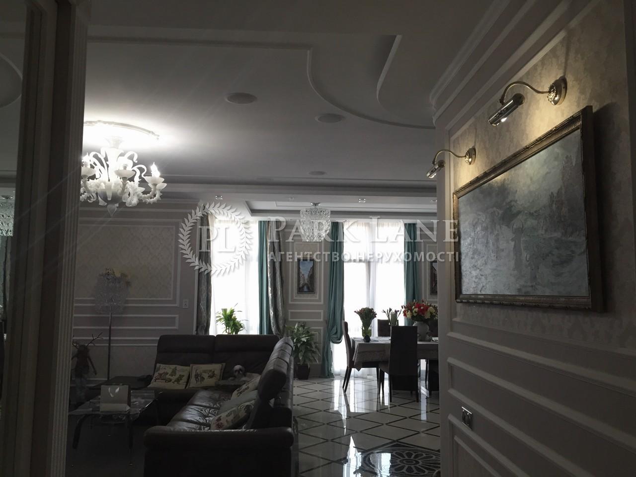 Квартира ул. Береговая, 11, Козин (Конча-Заспа), Z-146159 - Фото 7
