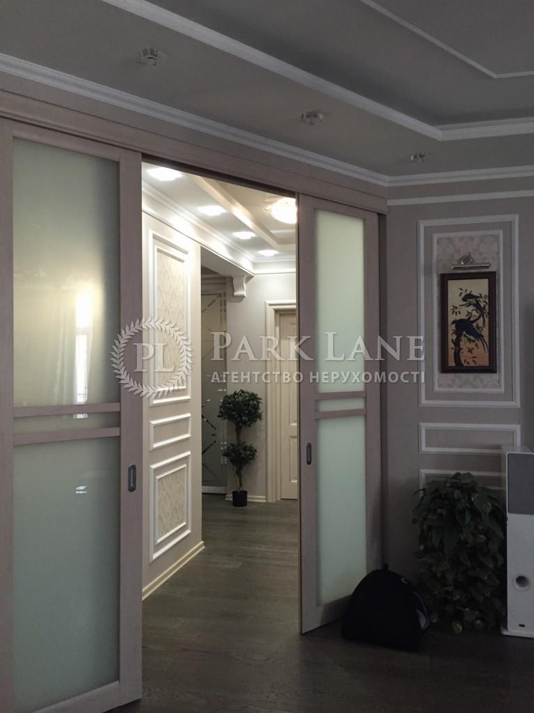 Квартира ул. Береговая, 11, Козин (Конча-Заспа), Z-146159 - Фото 9