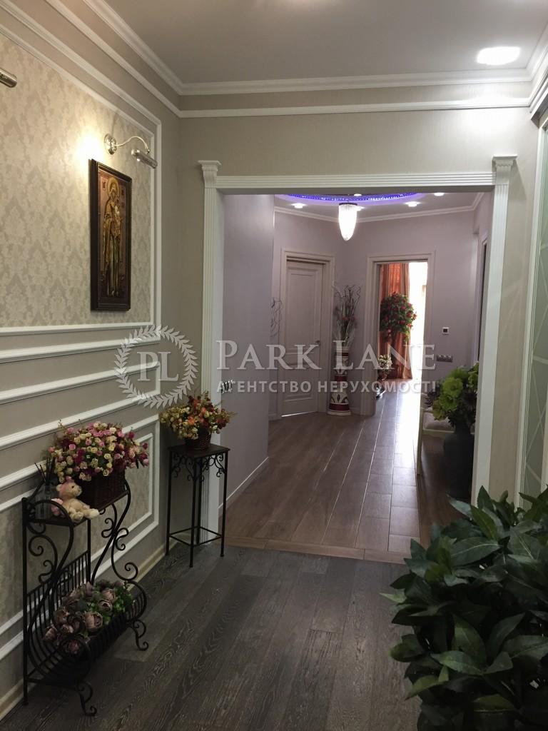 Квартира ул. Береговая, 11, Козин (Конча-Заспа), Z-146159 - Фото 10