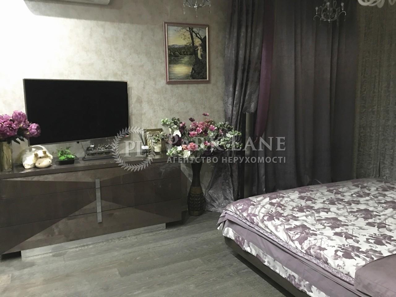 Квартира ул. Береговая, 11, Козин (Конча-Заспа), Z-146159 - Фото 13