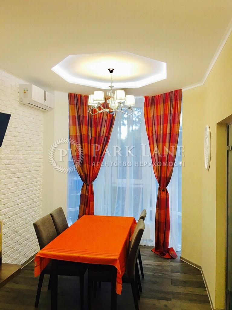 Квартира ул. Антонова Авиаконструктора, 2б, Киев, Z-166081 - Фото 6