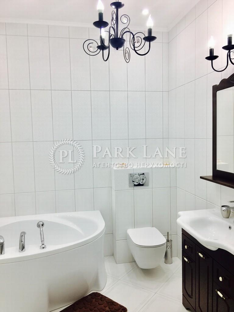 Квартира ул. Антонова Авиаконструктора, 2б, Киев, Z-166081 - Фото 8