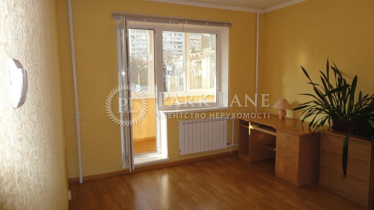 Квартира ул. Тростянецкая, 8, Киев, R-11066 - Фото 10