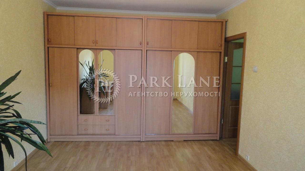 Квартира ул. Тростянецкая, 8, Киев, R-11066 - Фото 8