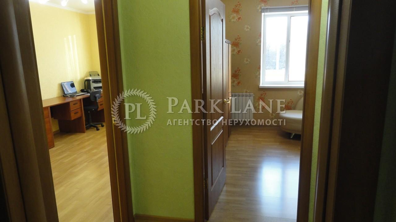 Квартира ул. Тростянецкая, 8, Киев, R-11066 - Фото 20