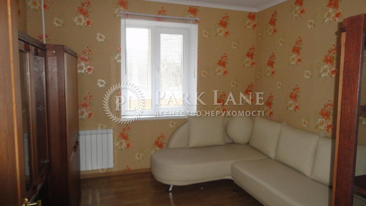 Квартира ул. Тростянецкая, 8, Киев, R-11066 - Фото 6