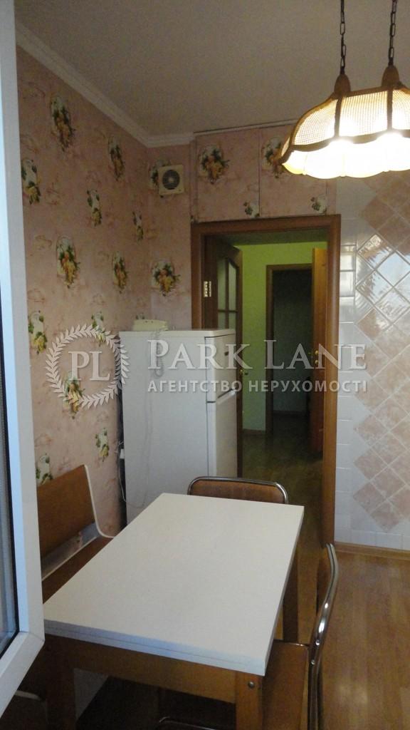 Квартира ул. Тростянецкая, 8, Киев, R-11066 - Фото 15