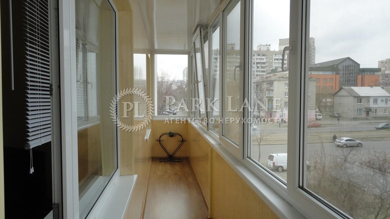 Квартира ул. Тростянецкая, 8, Киев, R-11066 - Фото 23