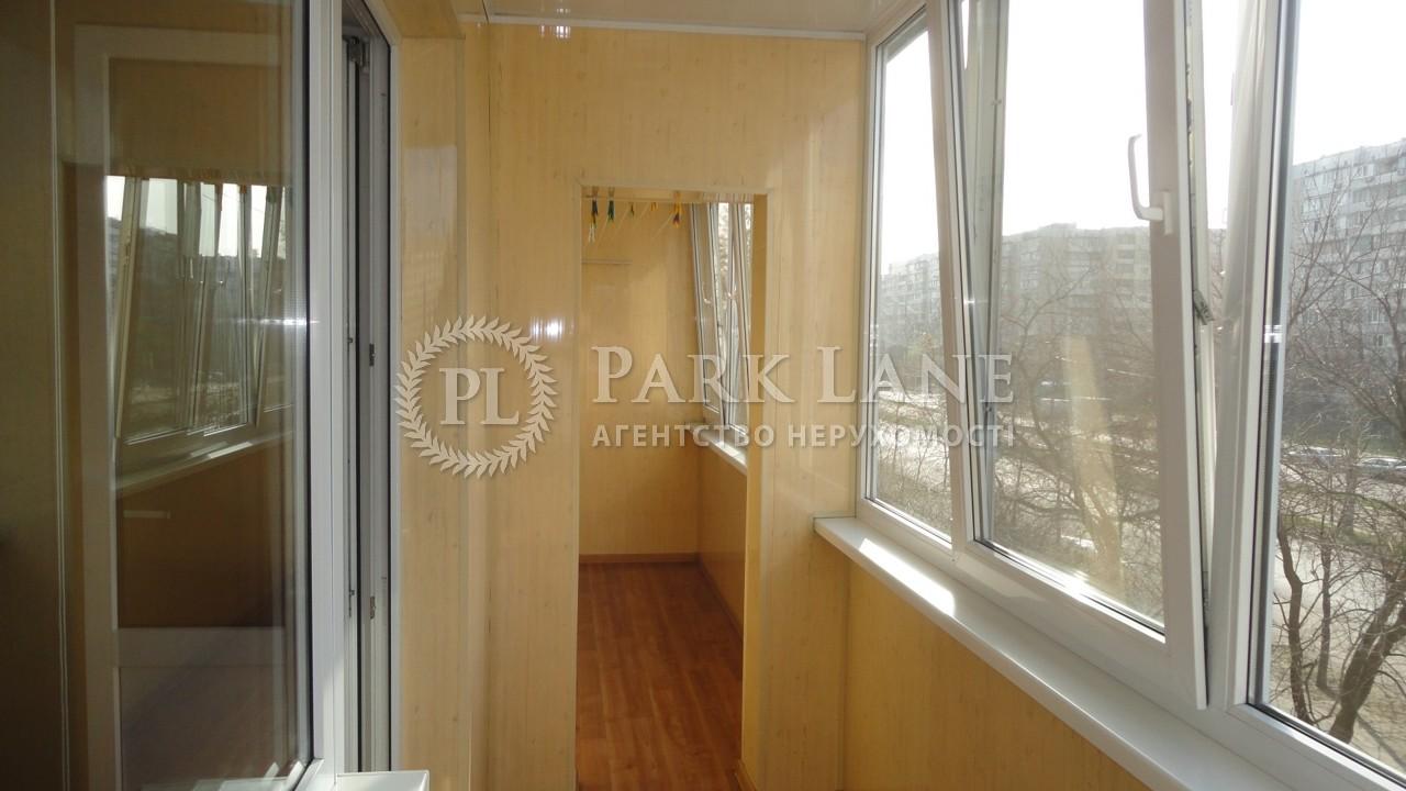 Квартира ул. Тростянецкая, 8, Киев, R-11066 - Фото 24