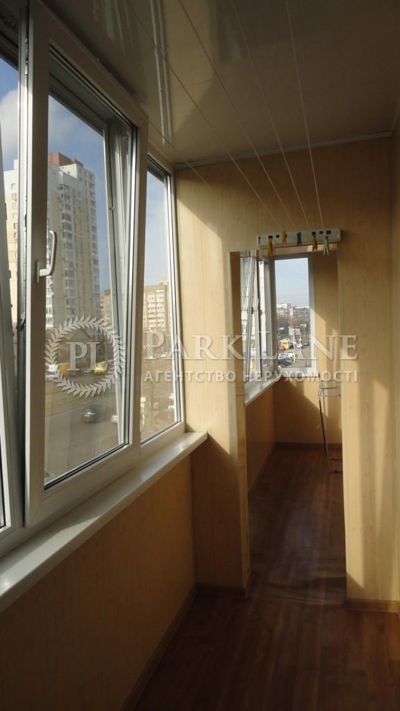 Квартира ул. Тростянецкая, 8, Киев, R-11066 - Фото 25