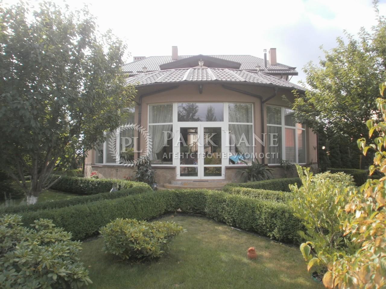 Дом ул. Метрологическая, Киев, R-10838 - Фото 2