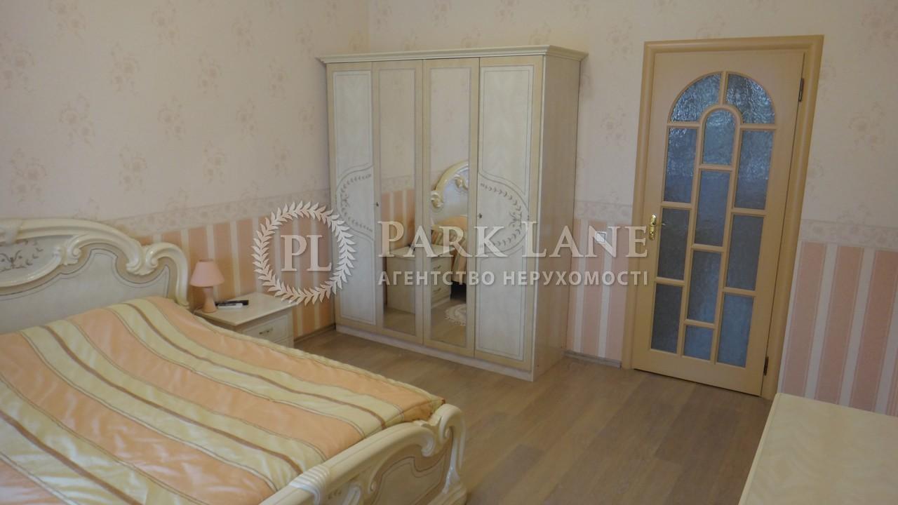 Квартира вул. Жилянська, 59, Київ, Z-1016253 - Фото 9