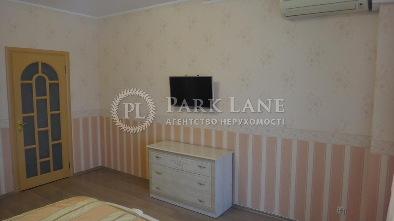 Квартира вул. Жилянська, 59, Київ, Z-1016253 - Фото 10