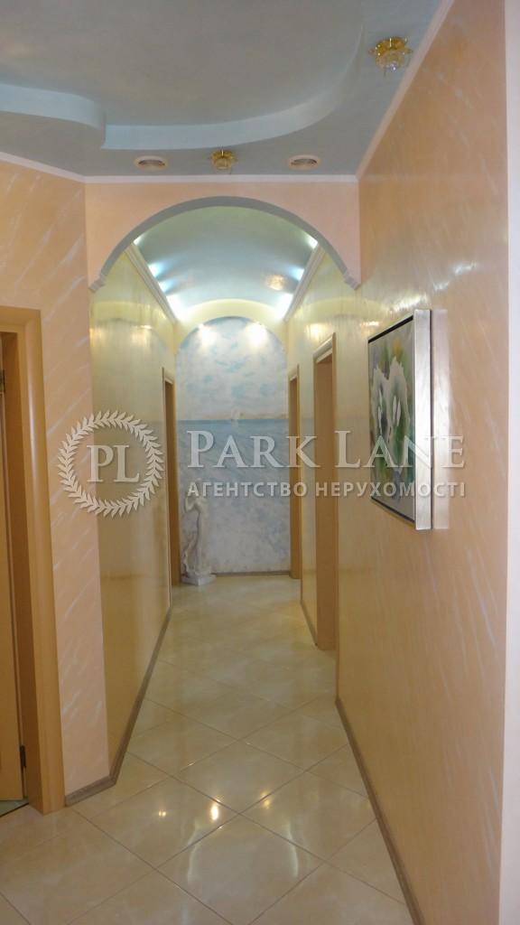 Квартира вул. Жилянська, 59, Київ, Z-1016253 - Фото 15
