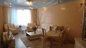 Квартира Z-1016253, Жилянская, 59, Киев - Фото 8