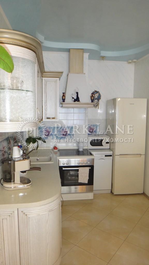 Квартира вул. Жилянська, 59, Київ, Z-1016253 - Фото 6
