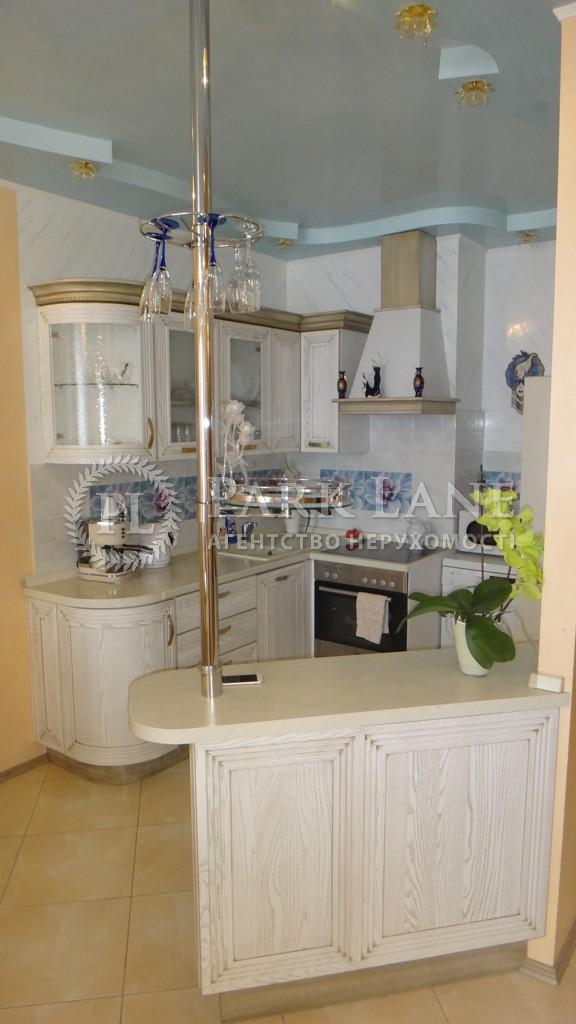 Квартира вул. Жилянська, 59, Київ, Z-1016253 - Фото 7