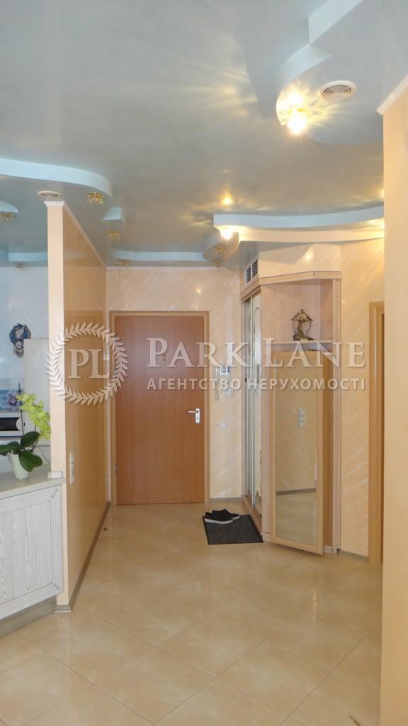 Квартира вул. Жилянська, 59, Київ, Z-1016253 - Фото 16