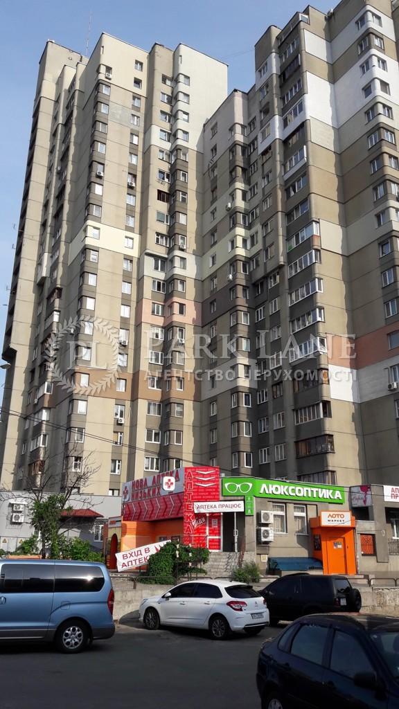 Квартира Перемоги просп., 89а, Київ, G-18736 - Фото 2