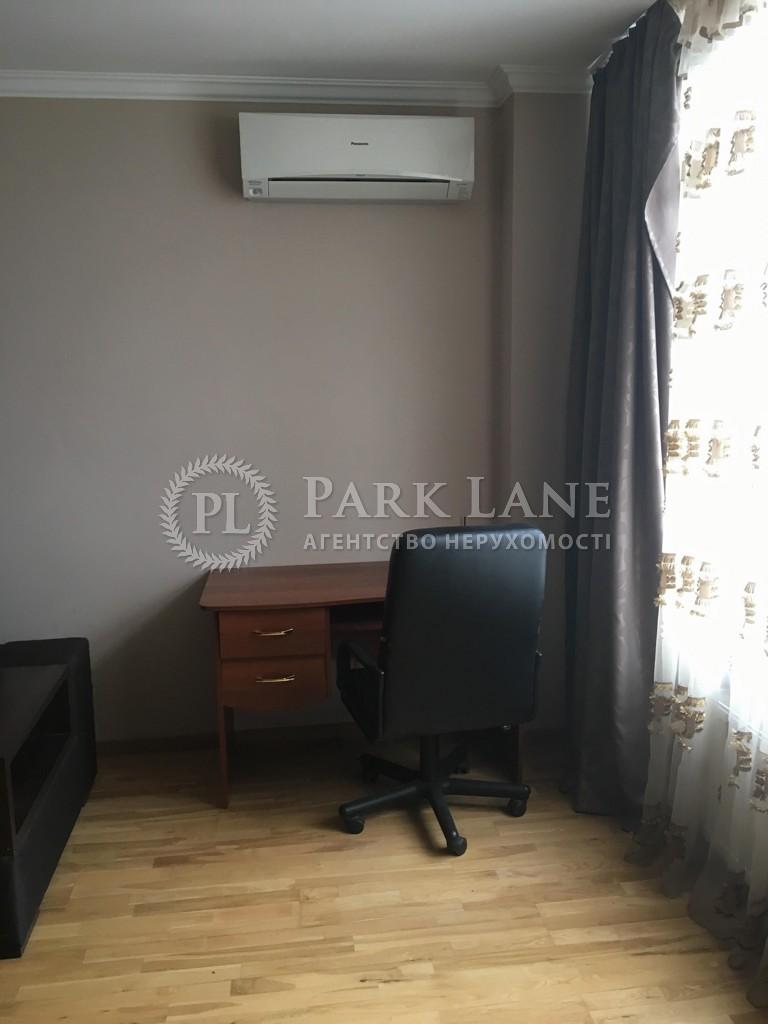 Квартира вул. Дніпровська наб., 26к, Київ, K-25187 - Фото 6