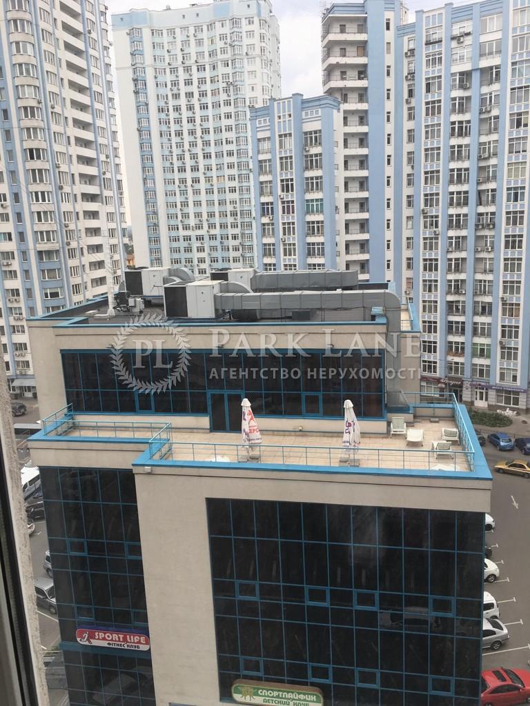 Квартира вул. Дніпровська наб., 26к, Київ, K-25187 - Фото 18