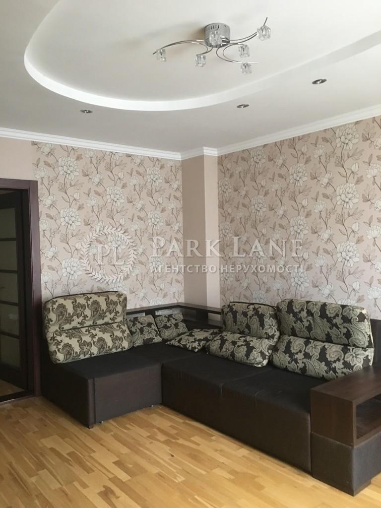 Квартира вул. Дніпровська наб., 26к, Київ, K-25187 - Фото 4