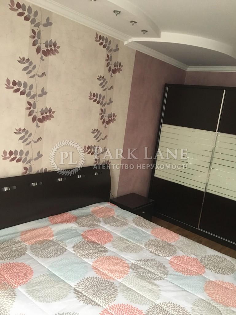 Квартира вул. Дніпровська наб., 26к, Київ, K-25187 - Фото 7