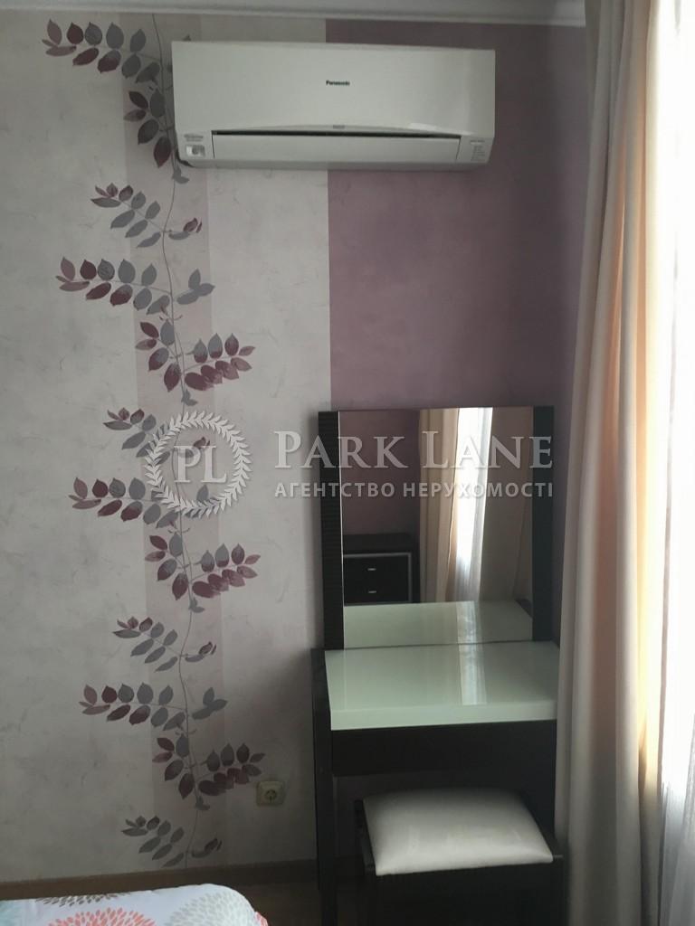 Квартира вул. Дніпровська наб., 26к, Київ, K-25187 - Фото 8