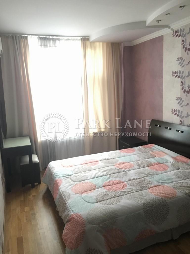 Квартира вул. Дніпровська наб., 26к, Київ, K-25187 - Фото 9