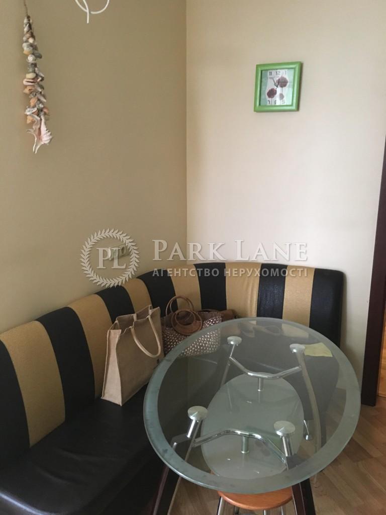 Квартира вул. Дніпровська наб., 26к, Київ, K-25187 - Фото 12