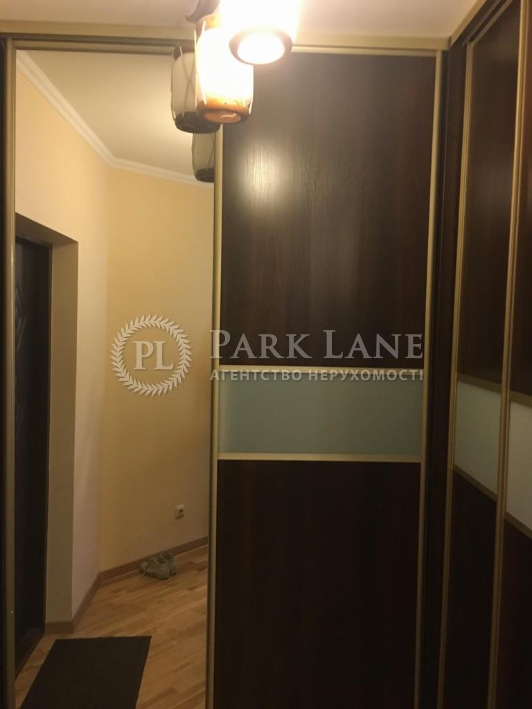 Квартира вул. Дніпровська наб., 26к, Київ, K-25187 - Фото 17