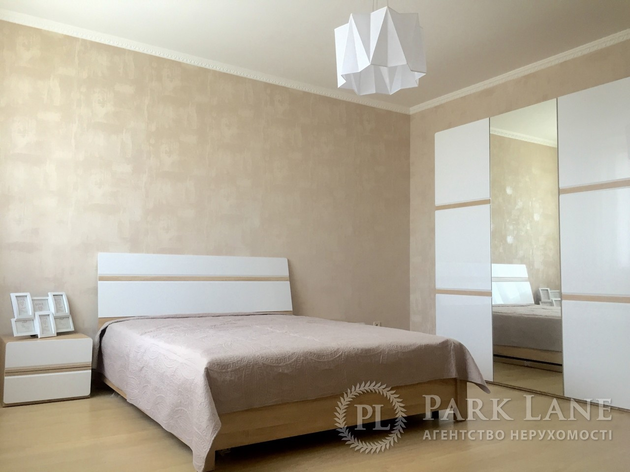Квартира ул. Руданського Степана, 4-6, Киев, J-24465 - Фото 8