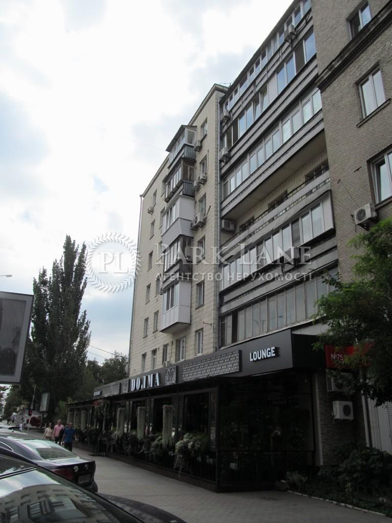 Квартира I-33598, Большая Васильковская, 122, Киев - Фото 3