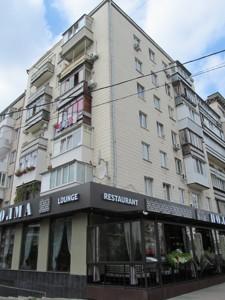 Квартира I-33598, Большая Васильковская, 122, Киев - Фото 4