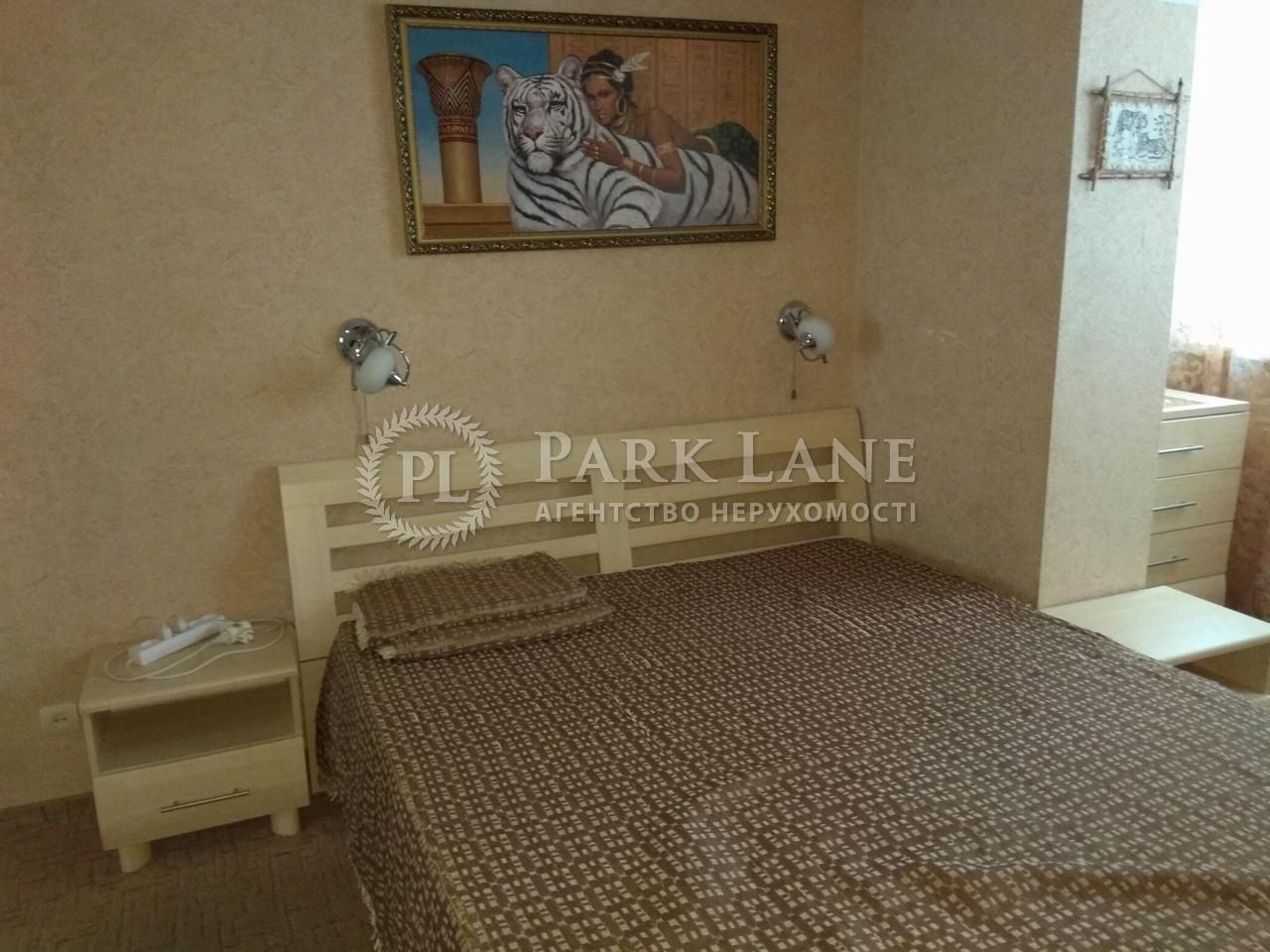 Квартира ул. Приречная, 31, Киев, L-24555 - Фото 10